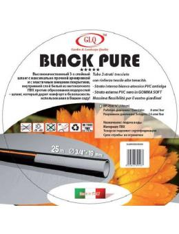 Шланг BLACK PURE